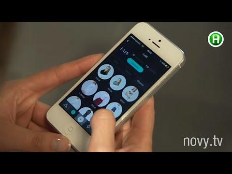 Может ли приложение в мобильном телефоне подобрать наряд? - Абзац! - 25.05.2016