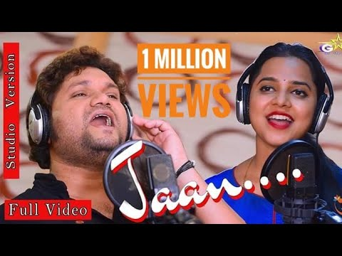 Jaan || Full Song || Studio Version || Human Sagar & Asima Panda || New Odia Romantic Song 2018