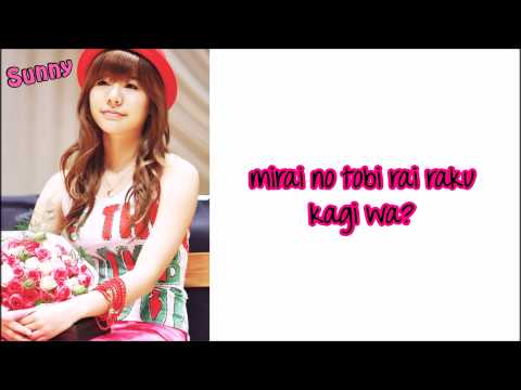 SNSD - Mr Mr. Lyrics [Jap. Version]