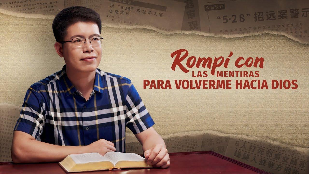 Testimonio cristiano 2020 | Rompí con las mentiras para volverme hacia Dios (Español Latino)