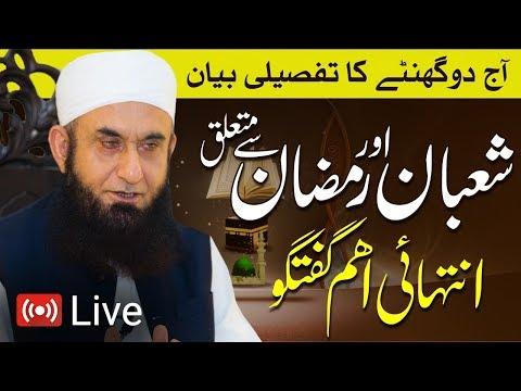Full Bayan | Shab E Barat (15 Shaban) - Maulana Tariq Jameel Latest Bayan 19 April 2019