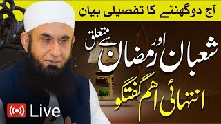 Full Bayan | Shab E Barat (15 Shaban) - Maulana Tariq Jameel Latest Bayan 19 April 2019