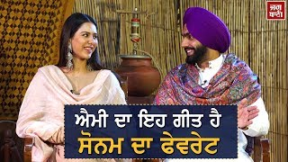 Ammy Virk & Sonam Bajwa Exclusive Interview   Muklawa   JagBani TV