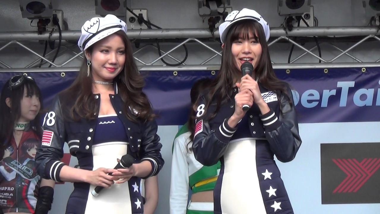 ★☆★☆レースクイーン総合スレッド212★☆★☆YouTube動画>6本 ->画像>212枚