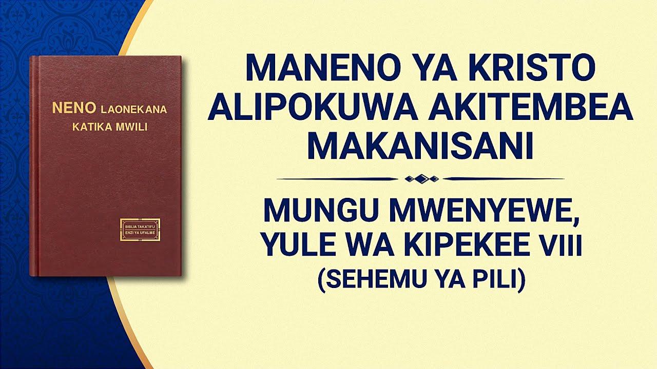 Usomaji wa Maneno ya Mwenyezi Mungu | Mungu Mwenyewe, Yule wa Kipekee VIII Mungu ni Chanzo cha Uhai kwa Vitu Vyote (II) (Sehemu ya Pili)