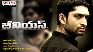 Genius Telugu Movie | Dibiri Dibiri Full Song | Havish, Sanusha