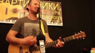 Павел Фахртдинов: Не теряй ключей