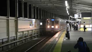 【出場回送】京成3600形3668F+京成3100形3152F J-TREC出場回送 青砥通過