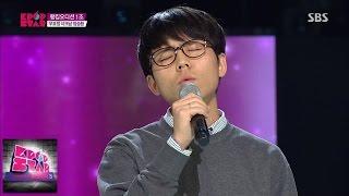 정승환 - 사랑에 빠지고 싶다_김조한 @K팝스타 시즌4 141207