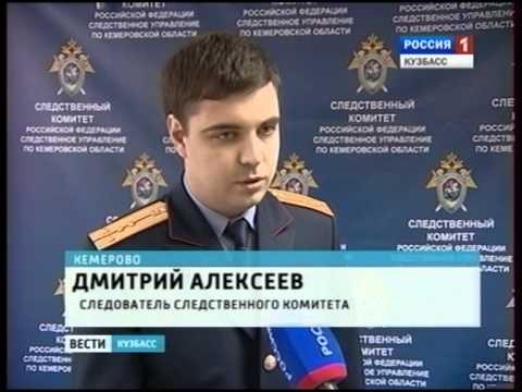 Убийца Александра Дмитриева предстанет перед судом