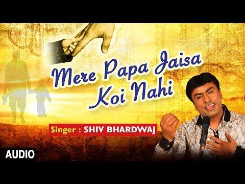 Mere Papa Jaisa Koi Nahi I Father's Day Special I SHIV BHARDWAJ I Full Audio Song I Art Track