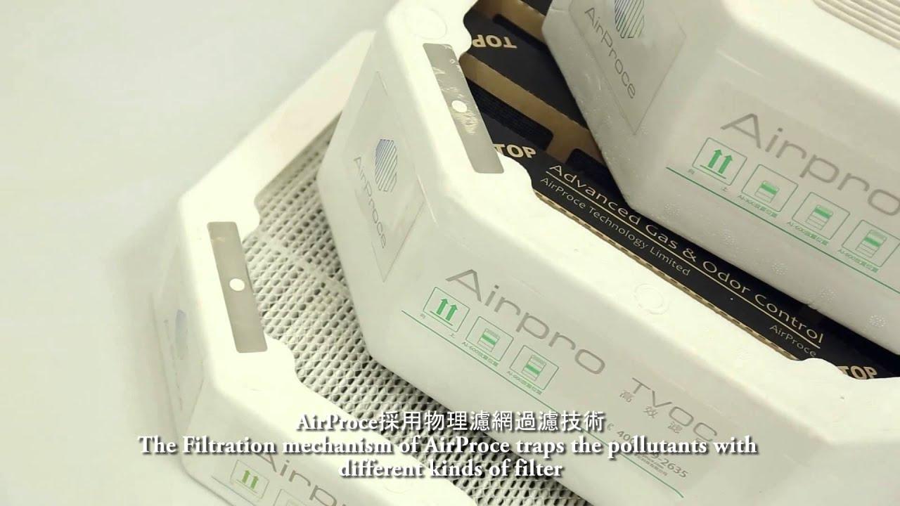 Airproce 雲智能空氣淨化系統 - YouTube