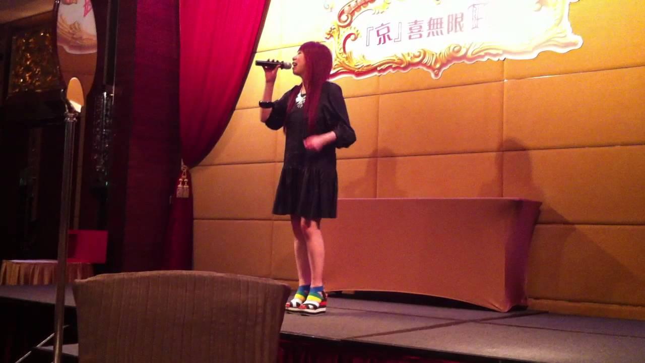 李紫昕purple - 皆大歡喜 (帝京酒店自助餐表演Live) - YouTube