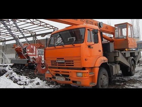 КАМАЗ 53605  Автокран КС 45726 4