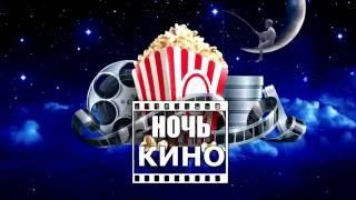 Лучшие отечественные фильмы бесплатно покажут в Сочи