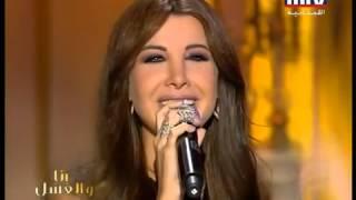 Nancy Ajram - Ya Banat Live