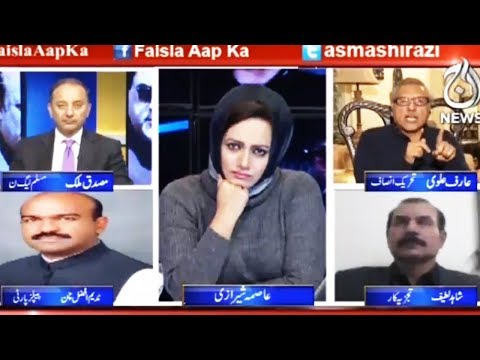 Faisla Aap Ka - 8 January 2018 - Aaj News