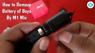 How to Remove Battery of Boya By M1 Mic । Best Budget mic for Youtuber Boya by m1 mic
