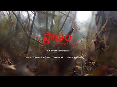 Pranam || Official teaser || NN Rajini || Without actors movie