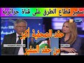 MAROC ALGERIE Mobarak AL MAGHRIBI ادخل لترى الحقد الجزائري على المملكة المغربية mp3