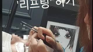 #한손으로 #속눈썹연장 하기 #리프팅연장