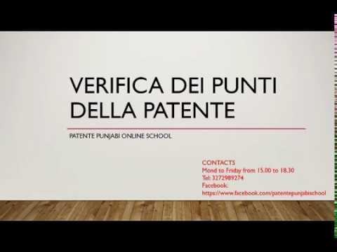 Ora va introdotto il reato di omicidio stradale - L'ARENA di Verona - 21.11.2013 from YouTube · Duration:  3 minutes 20 seconds