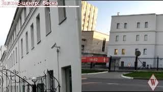 Смотреть видео WIKIMETRIA| Бизнес-центр: Весна | АРЕНДА ОФИСА В МОСКВЕ онлайн