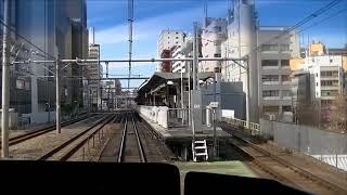 JR東日本:山手線 E231系 田端~池袋 前面展望 2017.02.24