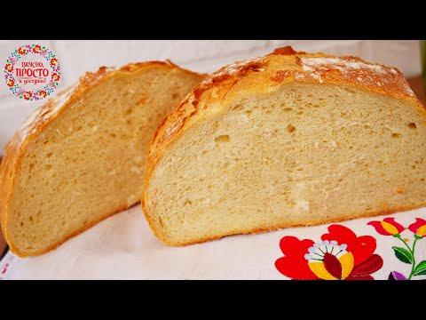 Хлеб Я больше