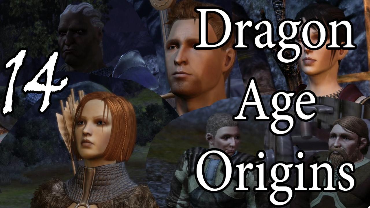 Подарки спутникам в dragon age