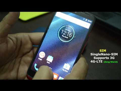 Motorola DROID Turbo  Review In Urdu - TechTalksPakistan