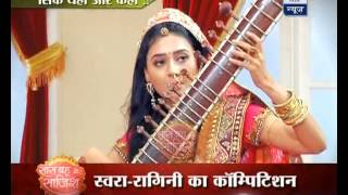 Swara and Ragini enter into a musical competition