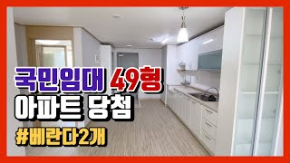 경기도 국민임대아파트 …