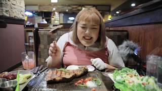 Yang soo bin) 아웃백 토마호크 스테이크 혼내주고 왔습니당!!!Tomahawk Steak MUKBANG