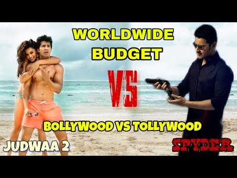 Judwaa 2 Movie Vs Spyder Movie Box Office Collection 2017