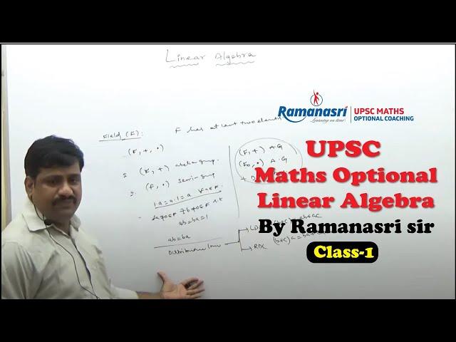 Ramanasri IAS/IFOS Institute - Civils Class