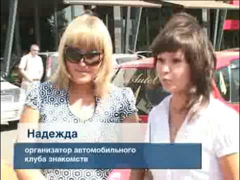 Свинг знакомства в Красноярске - Клуб Красноярских