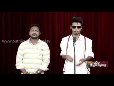 Kitchen Cabinet: Idi Thangi | (23/11/2016) | Puthiyathalaimurai TV