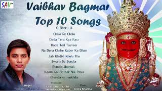 "Top 10  Songs Of "" Vaibhav Bagmar "" Nakoda Bhairav Songs 