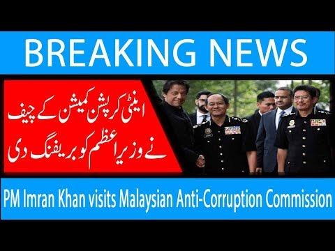 PM Imran Khan visits Malaysian Anti-Corruption Commission | 21 Nov 2018 | Headlines | 92NewsHD