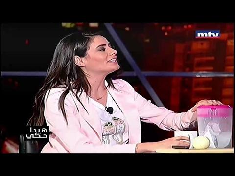 اديل وعادل كرم 14.03.2017...
