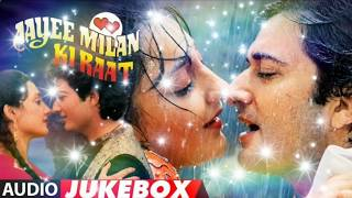 Aayee Milan ki Raat _ Audio Jukebox _ 90's  Evergreen Hit Song _ Kumar Sanu _Alka Yagnik