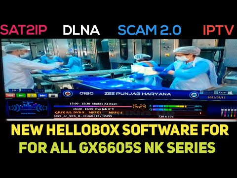 NEW HELLO BOX SOFTWARE UPDATE FOR GX6605S ALL NK SERIES