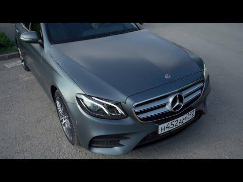 Забронировал Mercedes за 18 минут. Быстро и качественно !