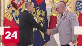 Путин: требования к подготовке и качеству обучения военных повышаются - Россия 24