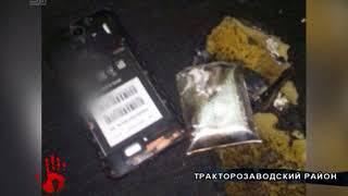 В школе во время урока географии взорвался мобильный телефон