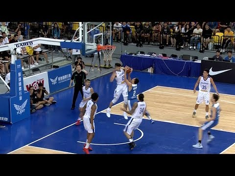 Kobe Paras with a CRAZY Block Against Taipei! (VIDEO) Jones Cup 2017