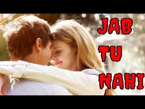 Jab Tu Nahi Teri Yaad by Mohd. Niyaz | Romantic Sad Song | YNR Videos