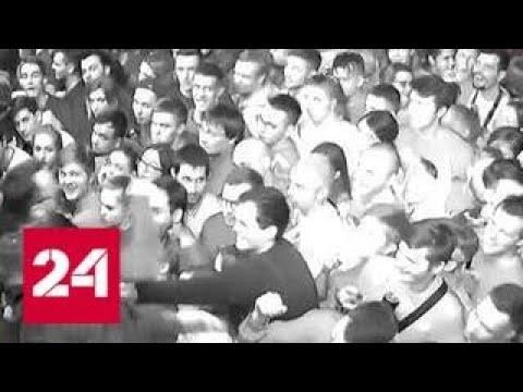 Погром и давка в московском клубе: кто виноват, выясняет полиция