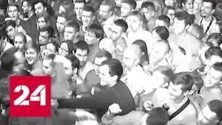 Погром и давка в московском клубе: кто виноват, выясняет полиция - Россия 24